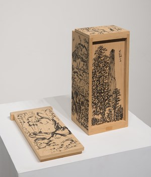 Wooden Box with Landscape and Birds by Peng Yu contemporary artwork