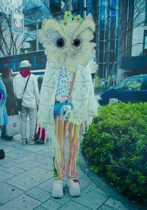 TOKYO MONSTER: HAPPY by Asami Kiyokawa contemporary artwork