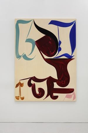 Cappella IV by Patricia Treib contemporary artwork