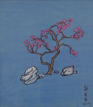 Bonsai 《盆栽》 by Cheng Tsai-Tung contemporary artwork