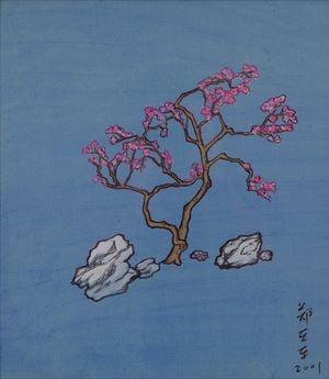 Bonsai 《盆栽》 by Cheng Tsai-Tung contemporary artwork