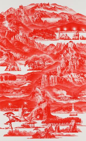 Between Red–019OCT01 by Lee Seahyun contemporary artwork