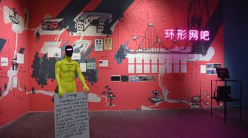 Contemporary art exhibition, Group Show, Research-Based Curatorial Project: Shortlist Exhibition 2018 研究型展览:策展方案入围展 at OCAT Institute, Beijing