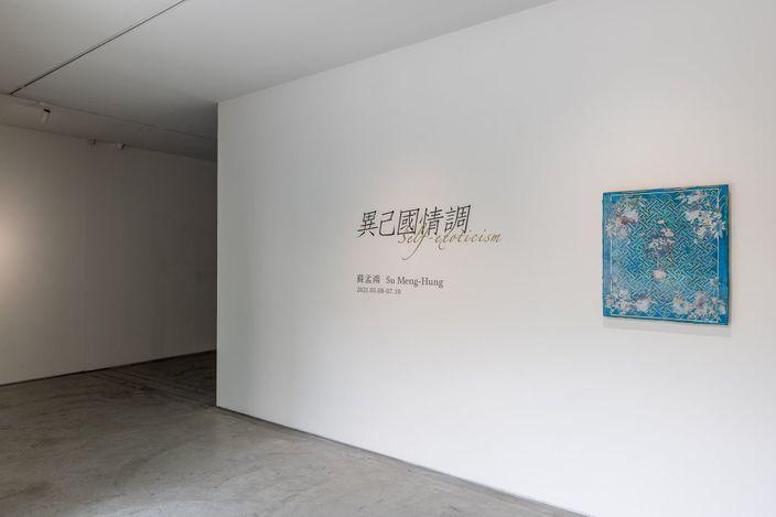 Exhibition view: Su Meng-Hung, Self-exoticism,Tina Keng Gallery, Taipei (8 May–25 September 2021). Courtesy Tina Keng Gallery.