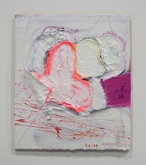 Dalam Kosong by Gusmen Heriadi contemporary artwork