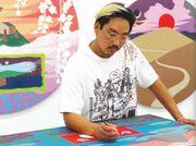 Greg Ito by Liz Ohanesian