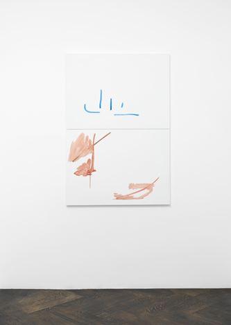 Michael Krebber, ohne Titel (Wirklichkeit erschlägt Kunst) 20 (2019). Exhibition view: Michael Krebber,Wirklichkeit erschlägt Kunst, Galerie Buchholz, Berlin (26 April–15 June 2019). Courtesy Galerie Buchholz.