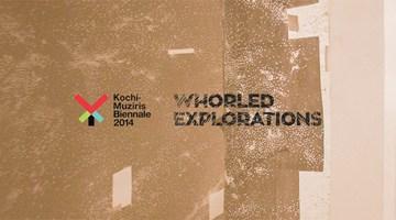 Contemporary art exhibition, Kochi-Muziris Biennale at Ocula Advisory, Kerala, India