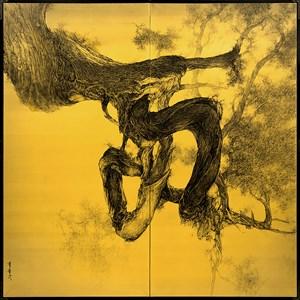 A View of Eternity 一目無盡 by Li Huayi contemporary artwork