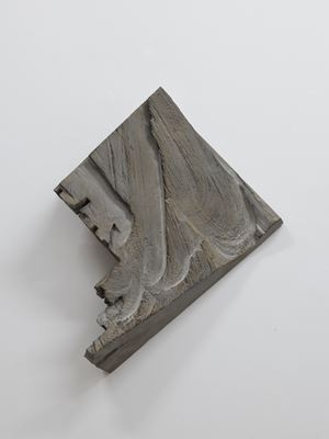 Relief 19-3 by Shigeo Toya contemporary artwork