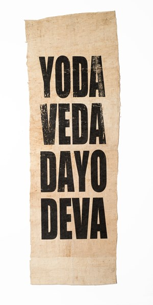 Untitled (YODA/VEDA/DAYO/DEVA) by Newell Harry contemporary artwork