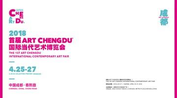 Contemporary art art fair, Art Chengdu 2018 at Galerie Urs Meile, Beijing, China