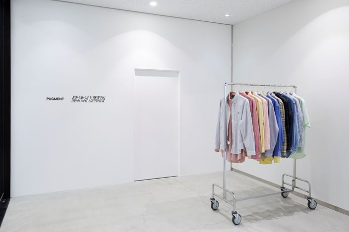 """Installation view: Special project: PUGMENT """"Never Lonely"""", Taka Ishii Gallery, complex665, Tokyo (6 June–20 June 2020). Courtesy Taka Ishii Gallery. Photo: Kenji Takahashi."""