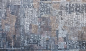 2018-10-1 by Fong Chung-Ray contemporary artwork