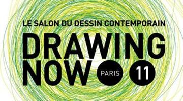 Contemporary art exhibition, Drawing Now at Galerie Lelong & Co. Paris, 13 Rue de Téhéran, Paris
