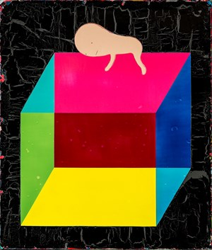 Colourful Geometry Cup no Fuchiko 彩色幾何杯緣子 by Lai Chiu-Chen contemporary artwork