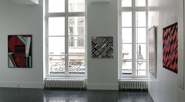 Galerie Lahumière contemporary art gallery in Paris, France