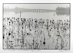Kun Ming Lake at the former Imperial Summer Palace, near Beijing by René Burri contemporary artwork