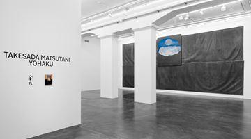 Contemporary art exhibition, Takesada Matsutani, Yohaku at Hauser & Wirth, Zürich, Zurich