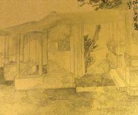 The Humble Administrator's Garden (Zhuozheng Yuan) by Zheng Li contemporary artwork works on paper