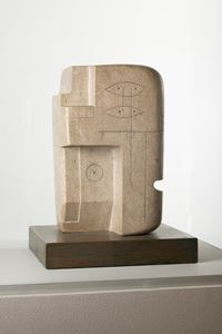 Square Form by Henry Moore contemporary artwork sculpture