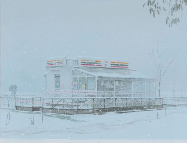 7-eleven by Choong-Hyun Roh contemporary artwork