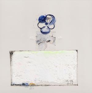 媽媽二 Enma 2 by Xu Jiong contemporary artwork