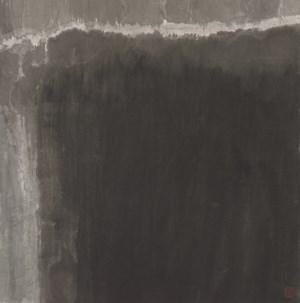 Yellow River 黃河之水 by Wang Pan-Youn contemporary artwork