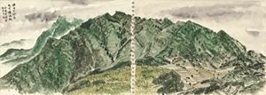 Terraces Up to the Sky by Lin Chuan-Chu contemporary artwork
