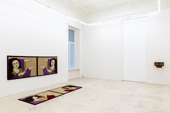 Exhibition view: Group Exhibition, To a passer-by, Galerie Krinzinger, Vienna (11 September –12 October 2019). Courtesy Galerie Krinzinger.
