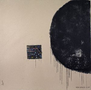 Message from the Moon by Yu Youhan contemporary artwork