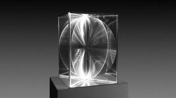 Contemporary art exhibition, Heinz Mack, Paragold at Galeria Nara Roesler, São Paulo, Brazil
