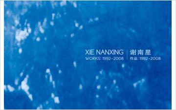 Xie Nanxing: Works 1992–2008