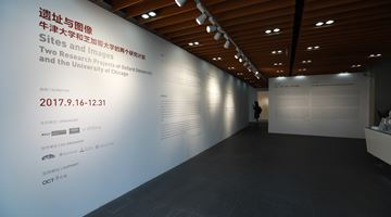 Contemporary art exhibition, Sites and Images: Two Research Projects of Oxford University and the University of Chicago 遗址与图像:牛津大学和芝加哥大学的两个研究计划 at OCAT Institute, Beijing