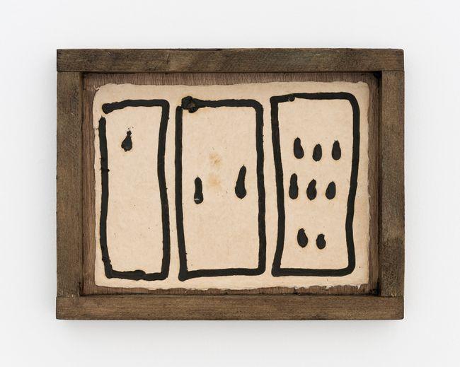 1971 - 1971 (3 box) by Alvaro Barrington contemporary artwork