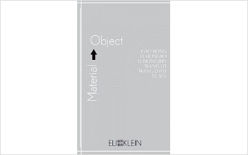 MATERIAL OBJECT