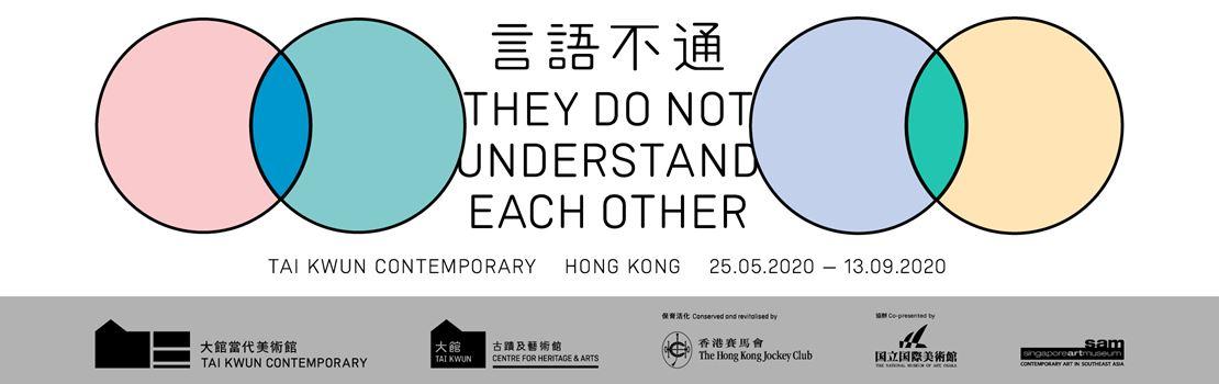 Tai Kwun Contemporary