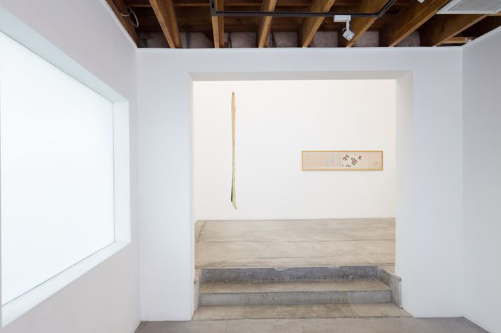 Exhibition view: Tina Girouard, A Place That Has No Name: Early Works, Anat Ebgi, Los Angeles (22 February–13 June 2020). Courtesy Anat Ebgi.