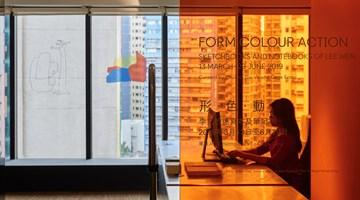 Contemporary art exhibition, Lee Wen, Form Colour Action at Asia Art Archive, Hong Kong, SAR, China