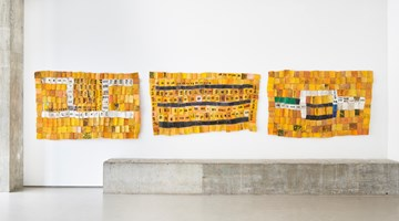 Contemporary art exhibition, Serge Attukwei Clottey, Differences between at Jane Lombard Gallery, New York
