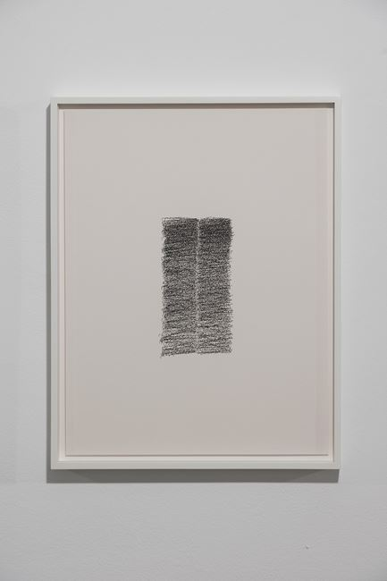 Poem of Al-Mutanabbi by Nicène Kossentini contemporary artwork