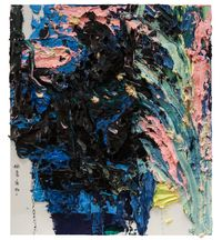 Abstract Rubbish 2 抽象廢物二 by Zhu Jinshi contemporary artwork painting