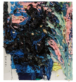 Abstract Rubbish 2 抽象廢物二 by Zhu Jinshi contemporary artwork