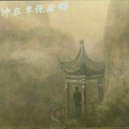 Liu Chuanhong