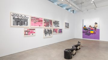 Contemporary art exhibition, Group Exhibition, on the shoulder of giants curated by Raphael Fonseca at Galeria Nara Roesler, New York, USA