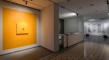 Contemporary art exhibition, Group Exhibition, Young Fresh Different 10: One Must Continue at Zilberman Gallery, Istanbul
