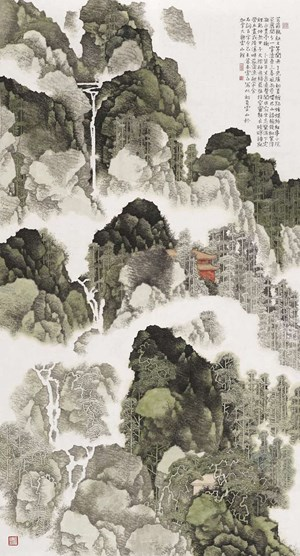 A Six Feet Scroll of the Clouds and Mountain in Early Summer by Li Xubai contemporary artwork