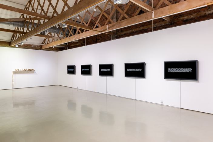 Exhibition view: Group Exhibition, Acts of Reading, Goodman Gallery, Cape Town (25 May–13 July 2019). Courtesy Goodman Gallery.