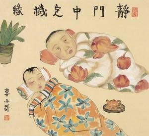 Li's Little Brother by Li Jin contemporary artwork