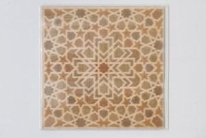 Arabesque I (Lost Heritage) by Moataz Nasr contemporary artwork